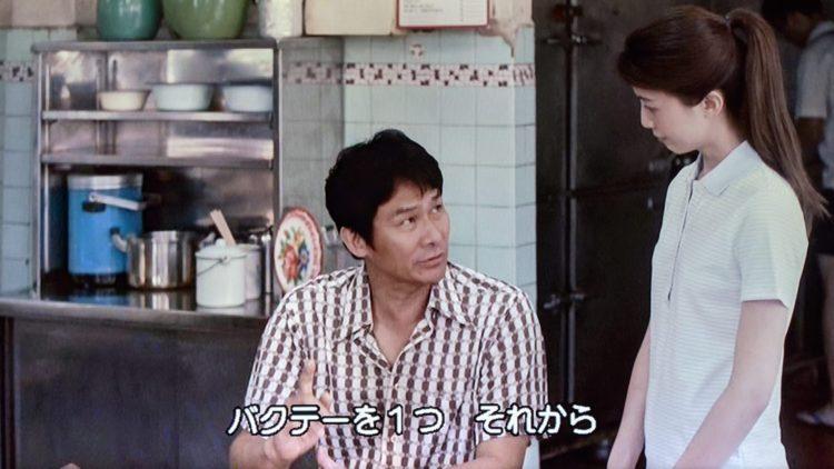 Kai Juan Eating House 家族のレシピ 真人(斎藤工)の母親が働いていた肉骨茶屋さん