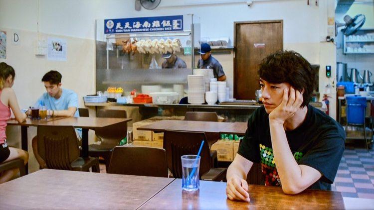 天天海南鶏飯 家族のレシピ 真人(斎藤工)と美樹(松田聖子)が最初に会ったチキンライス店
